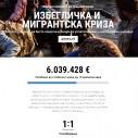 Evo kako Google pomaže izbeglicama