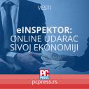 eInspektor: Online udarac na sivu ekonomiju i korupciju