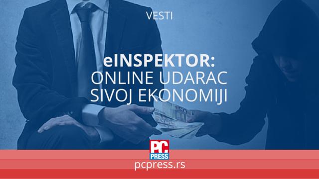 einspektor eUprava Srbija pcpress