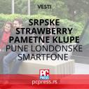 Građani Londona puniće mobilne uređaje na srpskim Strawberry pametnim klupama