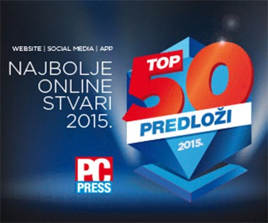 300-250_Top50-2015a