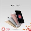 Rezervišite svoj iPhone SE na vreme