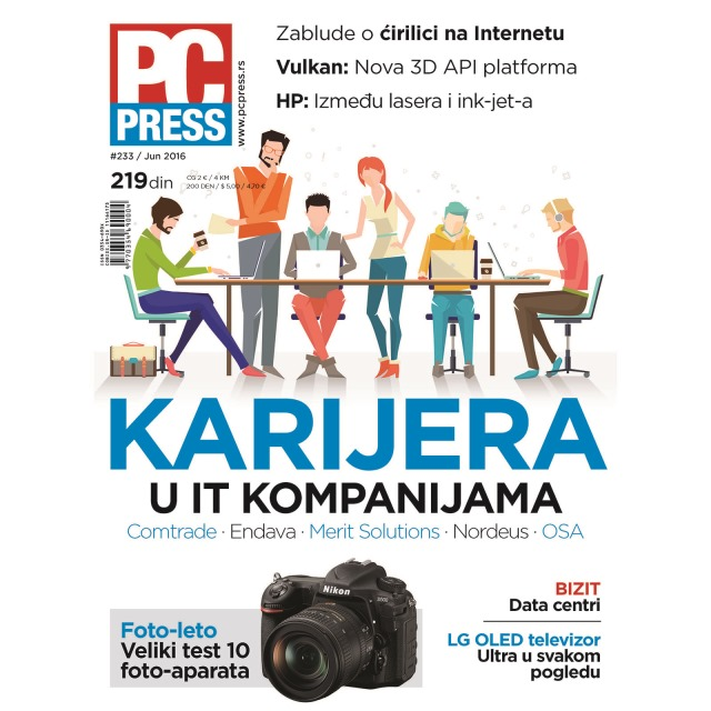 pcpress-233-cover-site