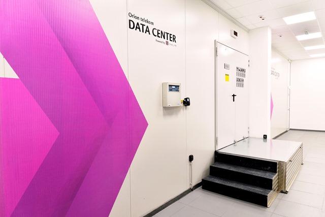 Orion data Centar hodnik