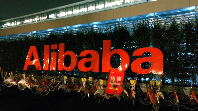 Alipay Serbia Zna se kada stiže Alibaba u Srbiju