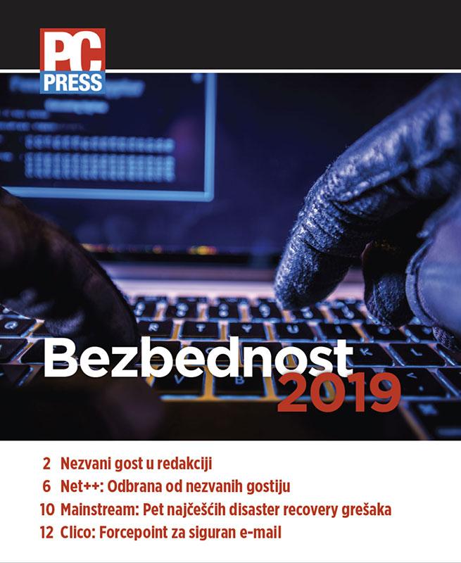 Besplatno PC Press izdanje - Bezbednost 2019