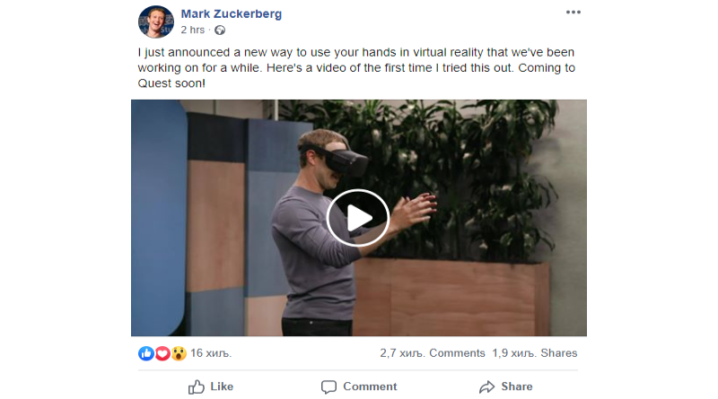 facebook oculus quest vr