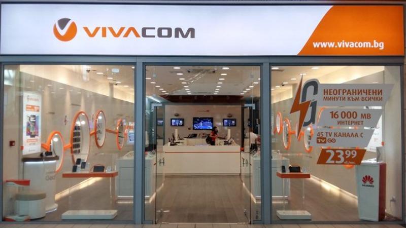 United Media preuzima Vivacom